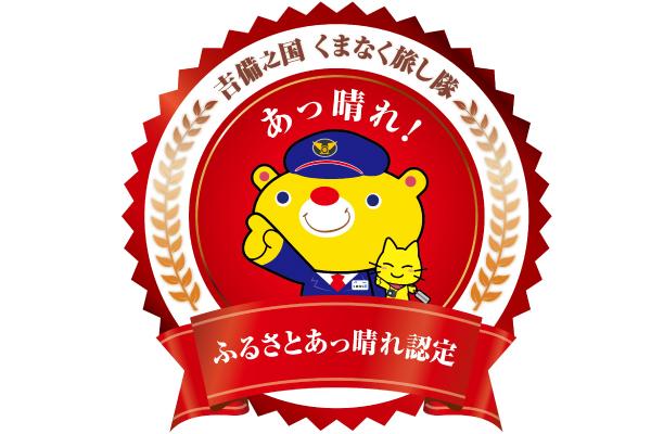 雑誌/新聞掲載のお知らせ(2016年度)