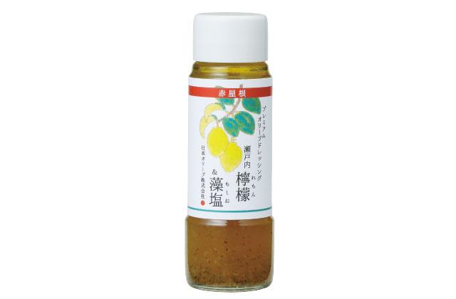 【新発売】瀬戸内産レモン・藻塩を贅沢に使用した、プレミアムオリーブドレッシング