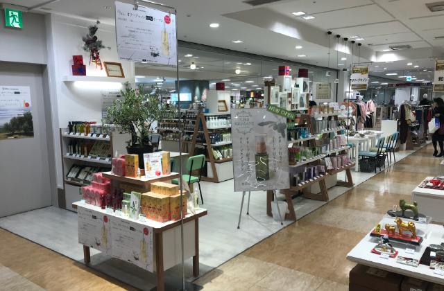 11月30日(木)京急百貨店7階に「オリーブマノン」NEWオープン!