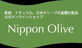 日本オリーブ