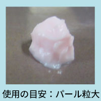 オリーブマノン うるおいクレンジングクリーム