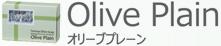 Olive Plain - オリーブプレーン