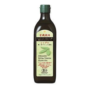 有機栽培エキストラバージンオリーブオイル シングル 450g